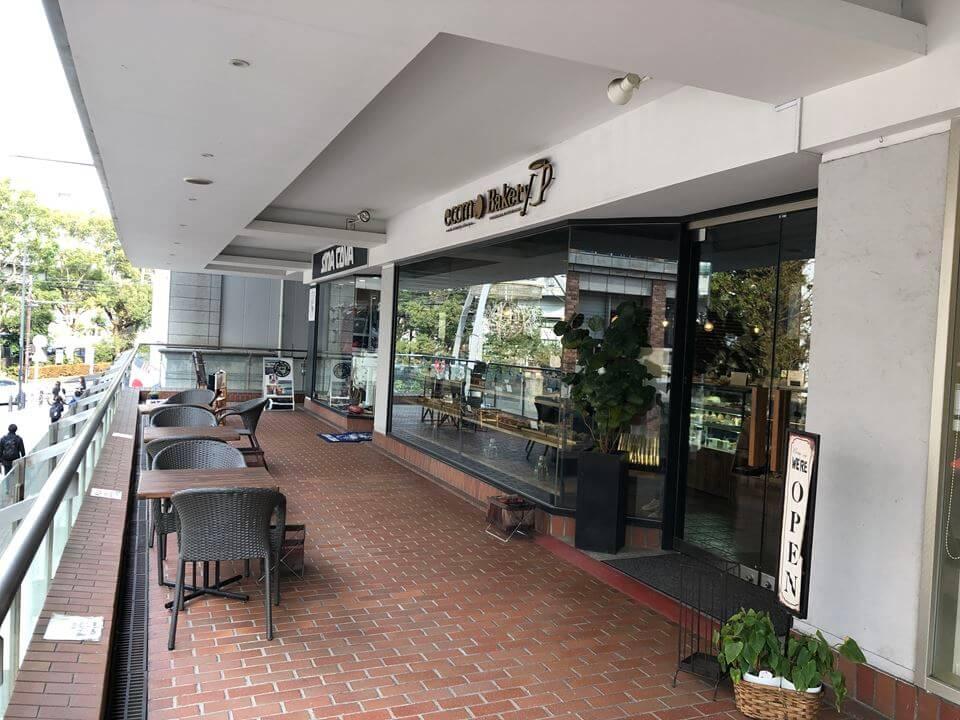 元町プラザ2Fにあるecomo bakery(エコモベーカリー)の外観