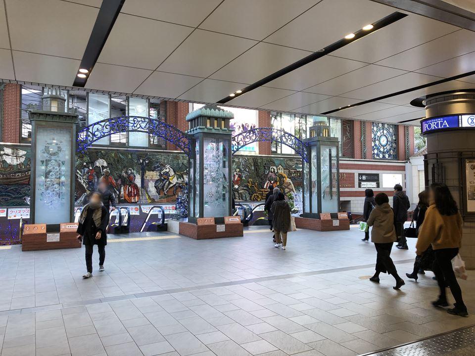 横浜駅東口から原鉄道模型博物館までのルート写真