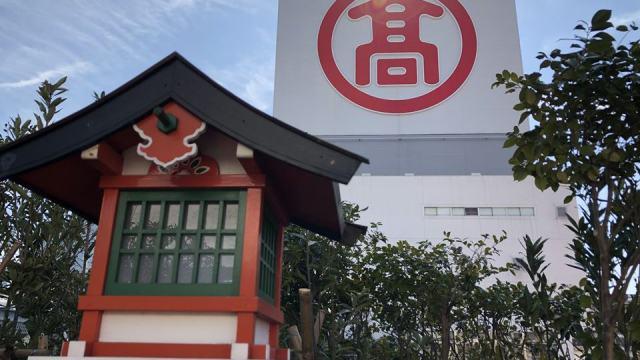 高島屋屋上にある神社の写真