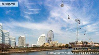 横浜みなとみらいのロープウェイ案「YOKOHAMA AIR CABIN」のイメージ図
