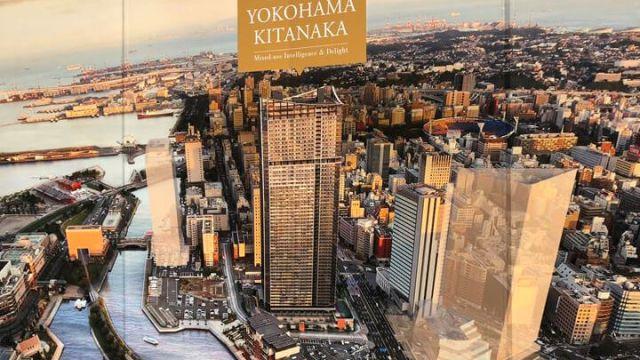 [2020年2月頃予定]ザ・タワー横浜北仲