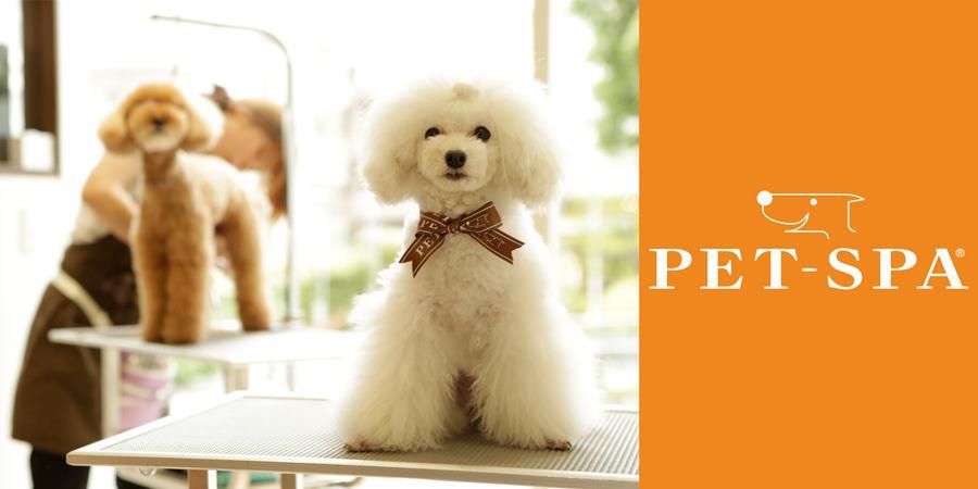 PET-SPA(ペットスパ)