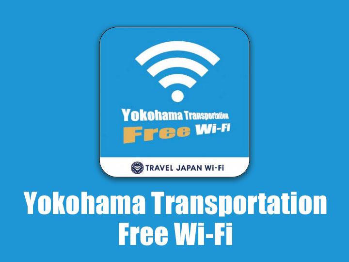 横浜市交通局オリジナル Wi-Fi 「Yokohama Transportation Free Wi-Fi」 が4月1日から市営バスの一部でサービス開始!