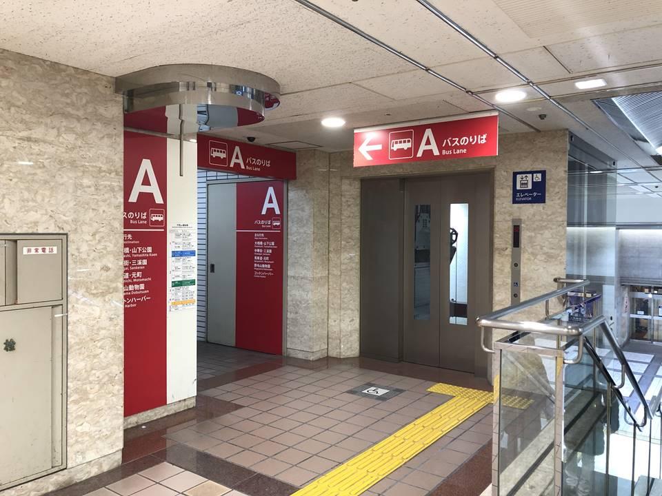 横浜駅東口のバスターミナルへのルート
