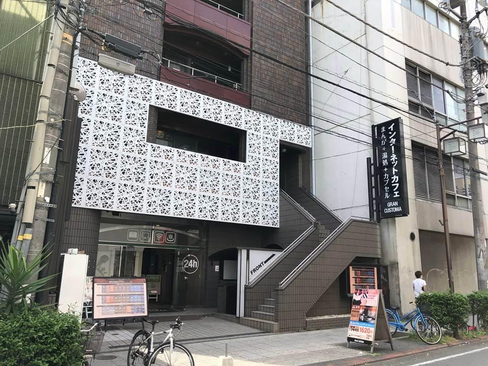 グランカスタマ 伊勢佐木町店の外観写真