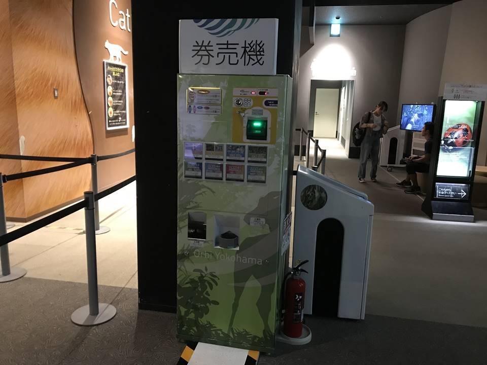 オービィ横浜の券売機写真