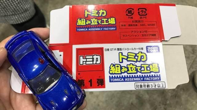 トミカ博 in YOKOHAMA 2019のトミカ組立工場写真