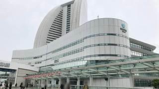 みなとみらいにあるパシフィコ横浜の画像