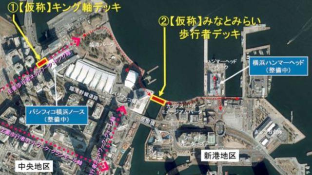みなとみらいに新たにできる歩行者デッキ2橋のイメージマップ