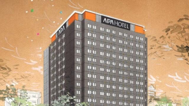アパホテル博多駅前のイメージ写真