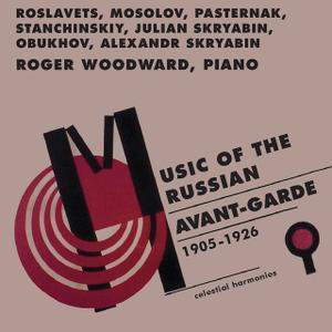 Russia – 120 Years of Electronic Music