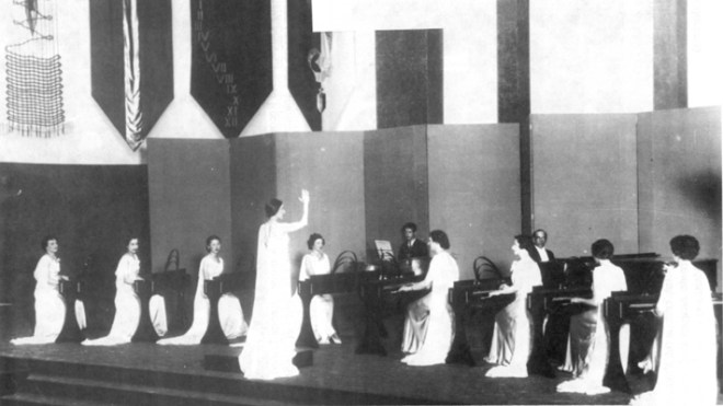 Female Ondes Orchestra