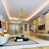 Modern Living Room Design Scene