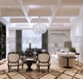Luxury Living Room Free 3dmax Model