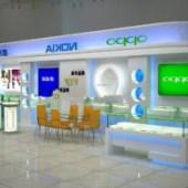 Fashion Mobile Phone Shop
