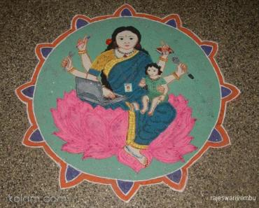 Rangoli Theme Special Designs & Images for Women's Day Competition