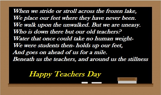 Teachers Day Quotes In Marathi: 20 Awesome Short Happy Teachers Day Poem In Hindi English