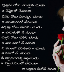 Happy Birthday Greetings Wishes For Husband In Telugu Best Greetings Quotes 2019