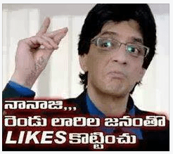 comedy-facebook-comments-with-photos-for-facebook-likes ...  Facebook Comment Photos Comedy In Hindi