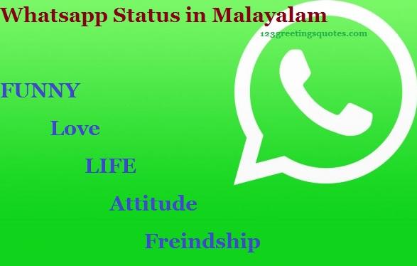 Whatsapp Status in Malayalam {FUNNY Love LIFE Online Msg}