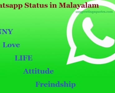 Whatsapp Status in Malayalam {FUNNY Love LIFE Online Msg}Whatsapp Status in Malayalam on FUNNY Love LIFE