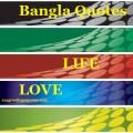 bangla love quotes in bengali language