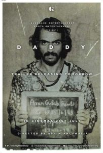 Daddy Full Movie Download Free 2017 HD 720p DVD