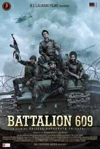 Battalion 609 Full Movie Download free 2019 HD 720p