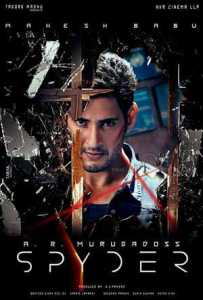 Spyder Full Movie Download Free 2017 Hindi Dubbed