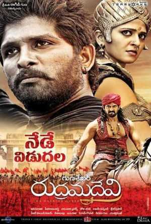 Rudhramadevi Full Movie Download Free 2015 Hindi Dubbed