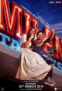 Milan Talkies Full Movie Download free 2019 HD