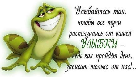 Открытка улыбнись, улыбайся, для Тебя, где твоя улыбка ...