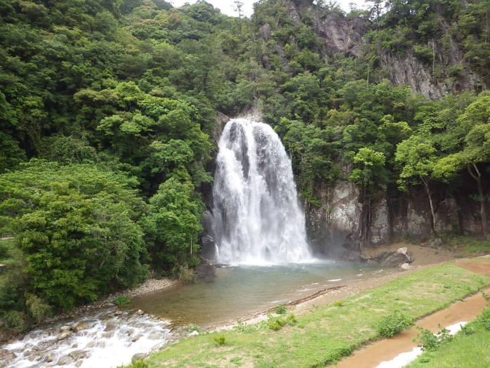 japan park 20