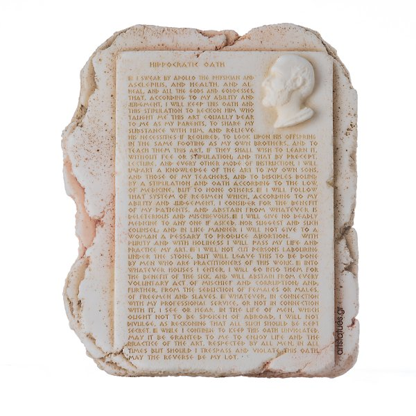 Hippocrates Oath Father of Medicine Tablet in English Gift for Doctor Gold Tone Alabaster 6.5″