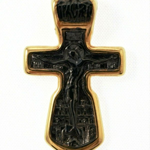 Orthodox Cross Russian Greek Crucifix Silver 925+.999 Gold 1.10″