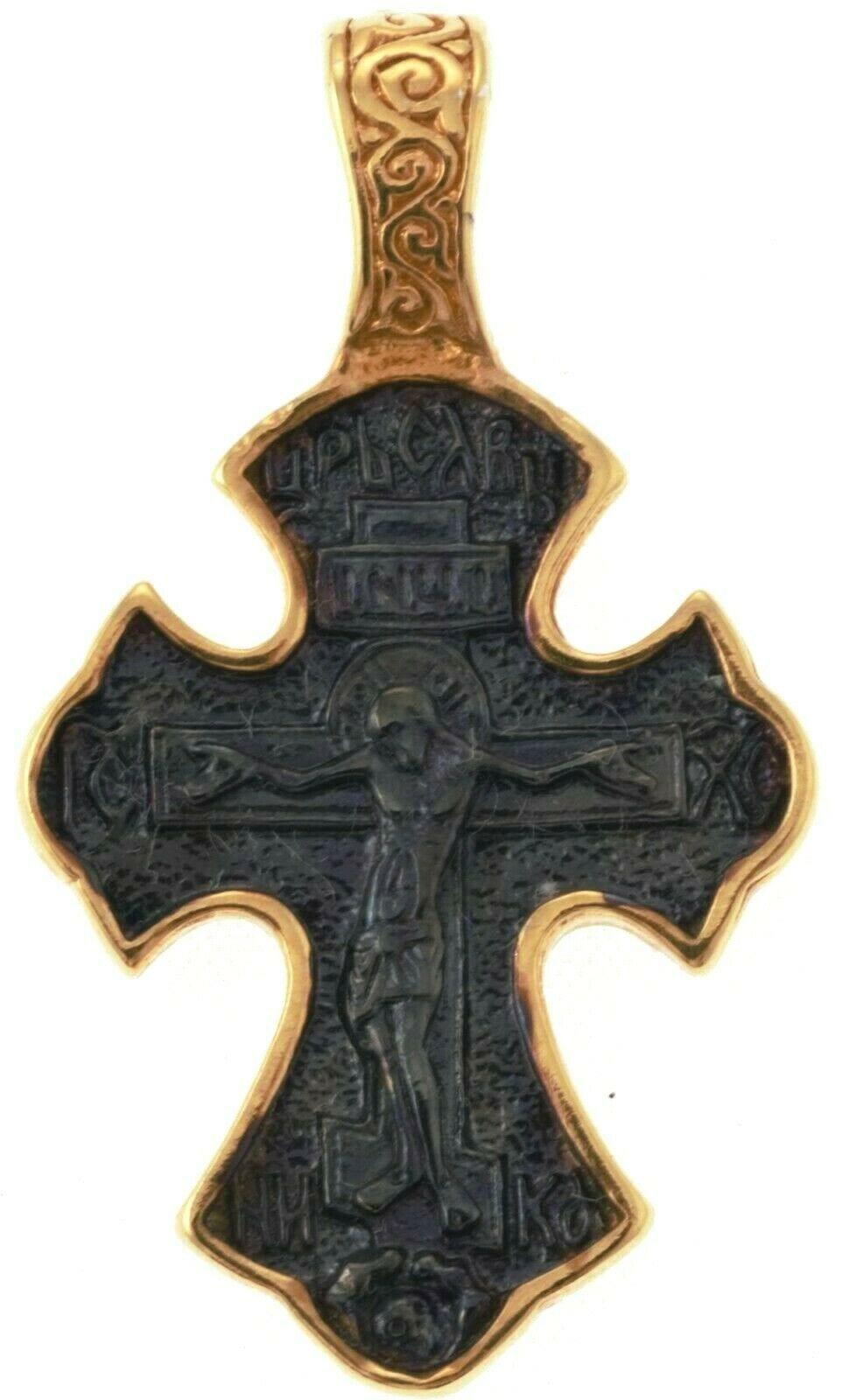 "Orthodox Cross Russian Greek Crucifix Silver 925+.999 Gold Precious Prayer 1.18"""