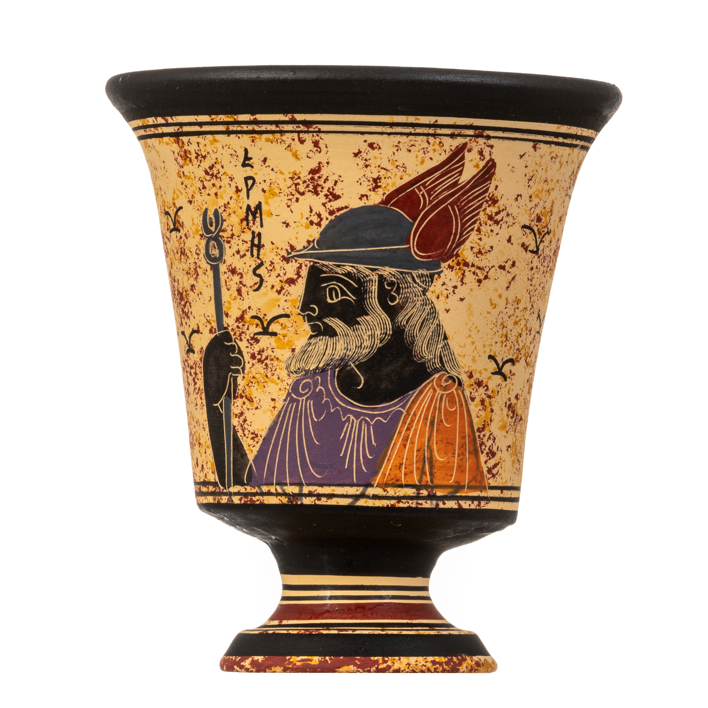 Pythagoras Cup of Justice Pythagorean Fair Mug Ancient Greek God Hermes Hand Painted Ceramic