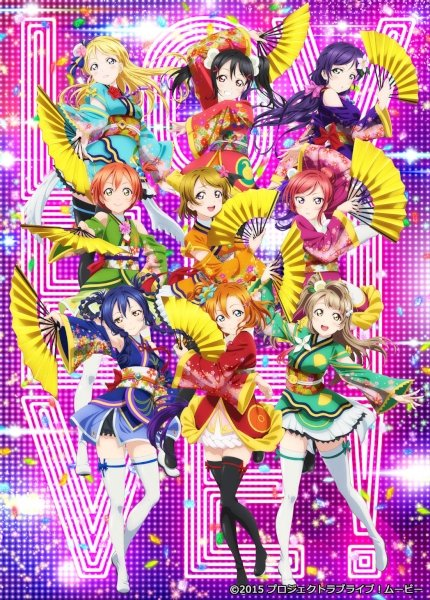 love live movie