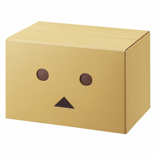 danbo router