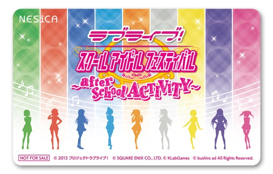 Love Live School Idol Festival: After School Activity