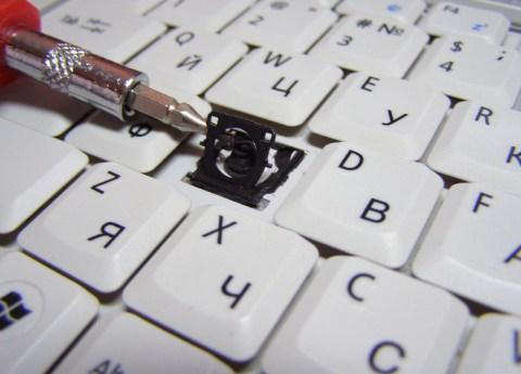 remontu-klaviatur-noutbukov-http://128bits.ru