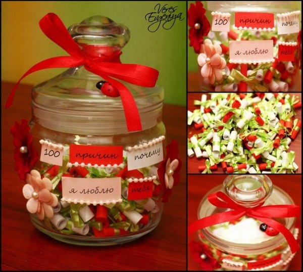 Papers Of 100 Reasons Why I Love You Jar 100 Reasons Why I Love You For Valentine S Day