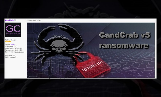 GandCrab Ransomware Partners With Crypter Service