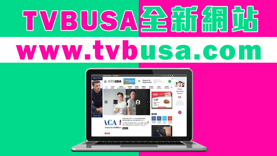 encoreTVB 官方網站