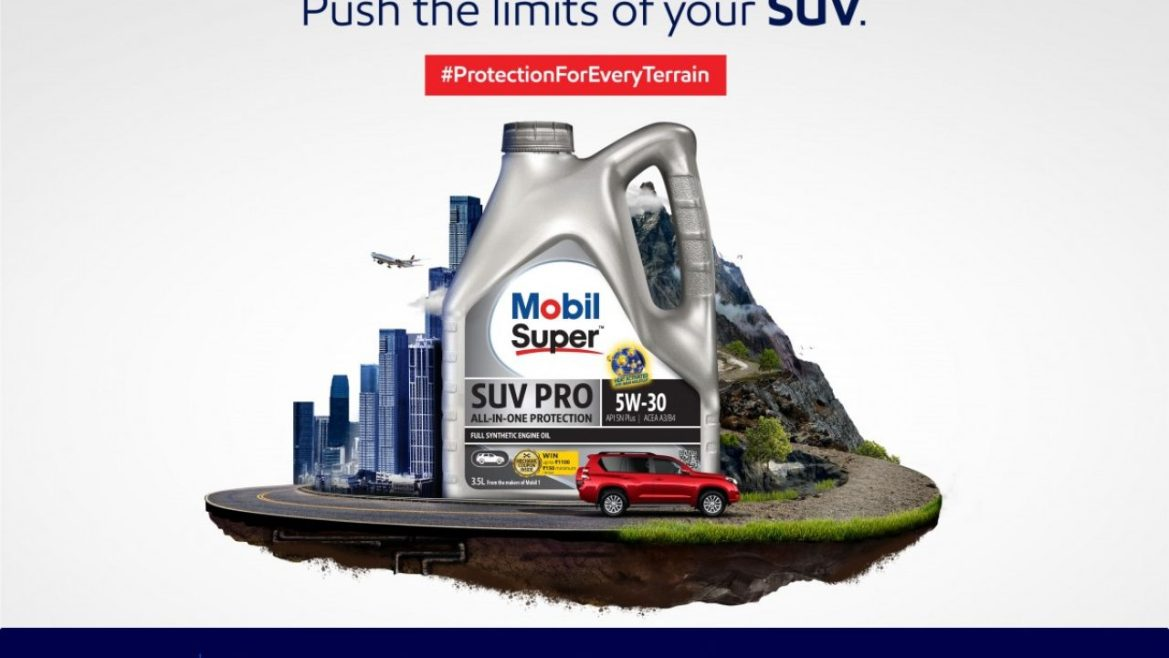 ExxonMobil Launches Mobil Super TM SUV Pro Synthetic Engine Oil   Retail  News Asia