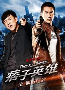 Black & White Episode 1: The Dawn of Assault (2012)