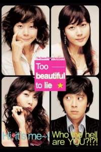 Too Beautiful to Lie (2004)