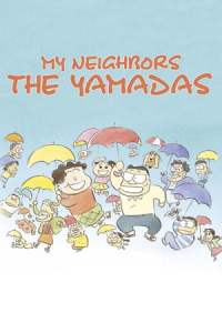 My Neighbors the Yamadas (1999)