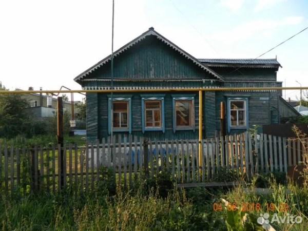 Купить Дом На Авито С Фото В Тольятти