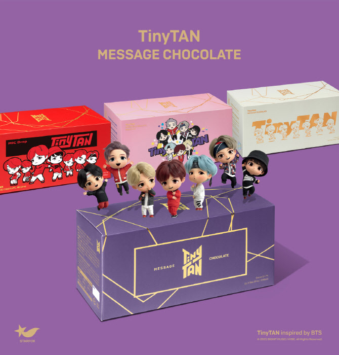 TinyTan Message Chocolate